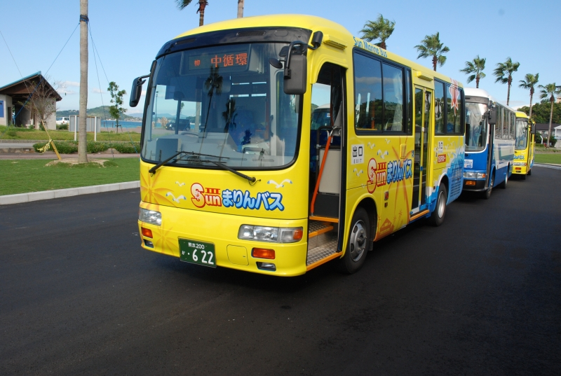 くま バス さん きた